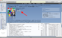 ポッドキャスト「人生を変える一冊」早川洋平のブログ         聞きコミ!(ビジネスマンのための「聞きコミュニケーション」)