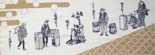 手ぬぐい:江戸の物売り 冬の景 ...