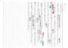 紫式部 日記 秋 の け は ひ
