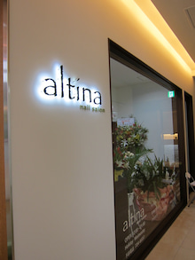 altina  private  blog