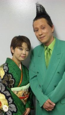くみ子 秋田