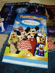 TOKYO Disney RESORT LIFE-DVC00090.jpg