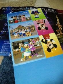 TOKYO Disney RESORT LIFE-DVC00097.jpg