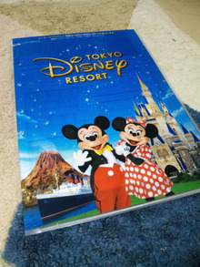 TOKYO Disney RESORT LIFE-DVC00079.jpg