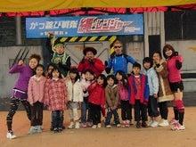 縄☆レンジャーランド-0105tyarennji2