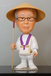上賀茂からこんにちは。-88箇所巡り衣装 そっくり人形 男性正面