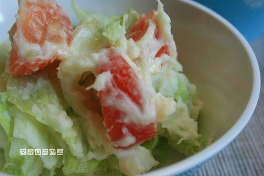 こはくのブログ/マカロニの上のパルミジャーノ-ポテトサラダ2