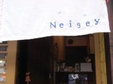 癒食工房 Neigey日和