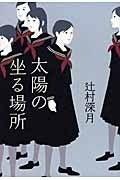 Book Japan Blog
