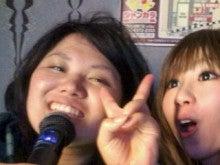 南瑞彩 オフィシャルブログ ディスカバリーエンタテインメント Powered by アメブロ-20100106203141.jpg