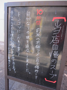 フカヒレスープが2300円