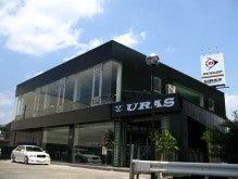 URAS blog