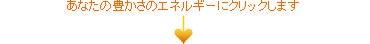 チャネラーうさのスピリチュアルセラピーライフ-orange_moji_arrow