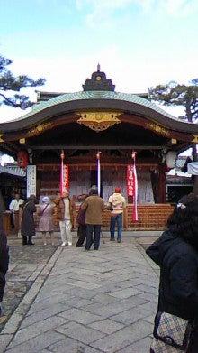 祇園の住人 お水編-100108_1030~01.jpg