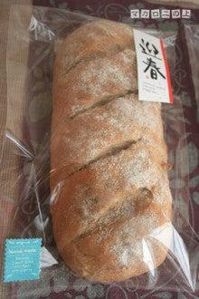 こはくのブログ/マカロニの上のパルミジャーノ-くるみライ麦パン1