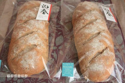 こはくのブログ/マカロニの上のパルミジャーノ-くるみライ麦パン2