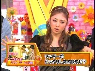 ☆さんまのスーパーからくりTV 20...