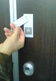 タマホームで家を建てた超小市民のブログ-カードキー1月②