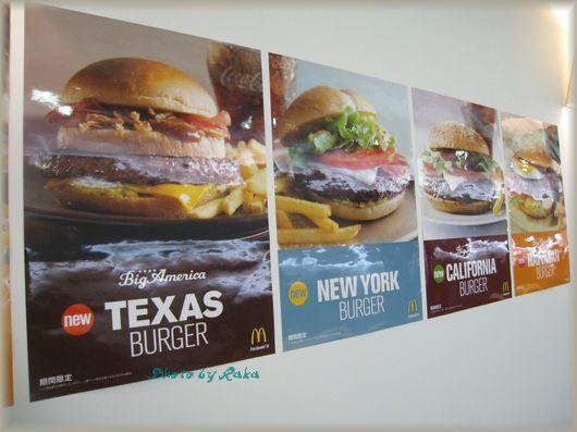 ハンバーガー ログブック ☆ Hamburger Log Book-'10/01 Studio M