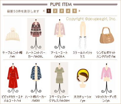 もんじゅのプペブログ-20100109