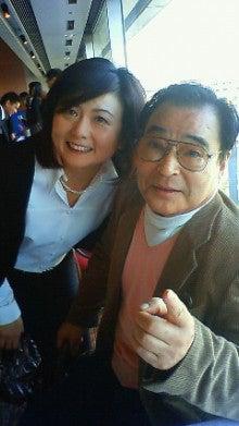 飯塚昭三さんと | 無理しない仕...