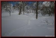 ロフトで綴る山と山スキー-0109_1317
