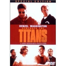 映画でペップトーク-TITANS