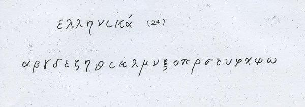 語 カリメラ ギリシャ