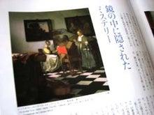 ソラシド♪-8801