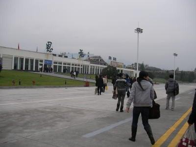 中国留学して起業しちゃったオヤジのブログ-「中国留学情報」 恩施空港02