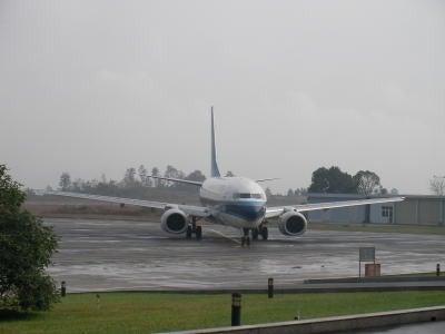 中国留学して起業しちゃったオヤジのブログ-「中国留学情報」 小さな空港10