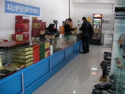中国留学して起業しちゃったオヤジのブログ-「中国留学情報」 日本語表記05