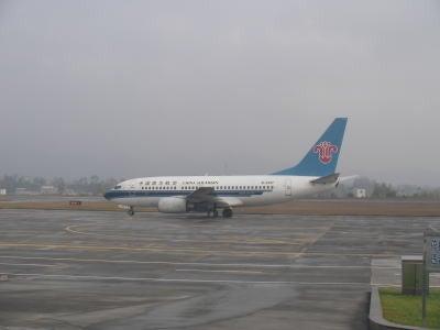 中国留学して起業しちゃったオヤジのブログ-「中国留学情報」 小さな空港11