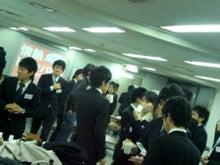 ベンチャー就活イベント情報 情熱イベントブログ|アイ・パッション