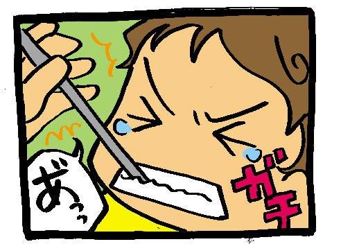 日々、だらりん[絵日記]-100110-歯医者3-2