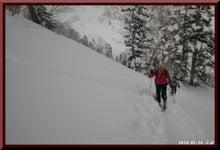 ロフトで綴る山と山スキー-0110_1331