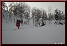ロフトで綴る山と山スキー-0110_1330