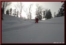 ロフトで綴る山と山スキー-0110_1334