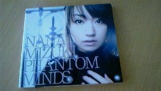 「コジブロ」コナミ小島プロダクション公式ウェブログPowered by Ameba-頂いたシングルCD