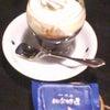 コーヒーゼリーのひととき。の画像