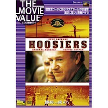 映画でペップトーク-Hoosiers