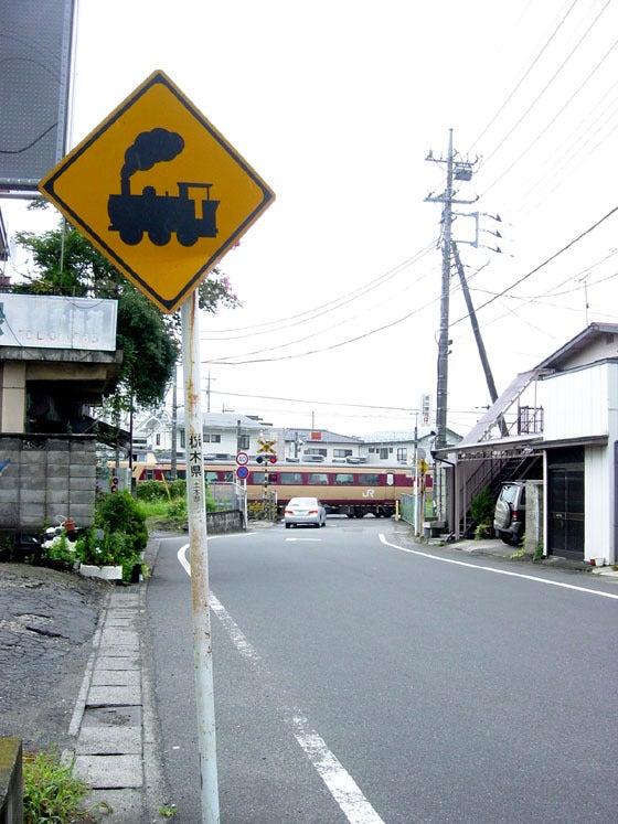 歩王(あるきんぐ)のLet'sらGo!-a01120