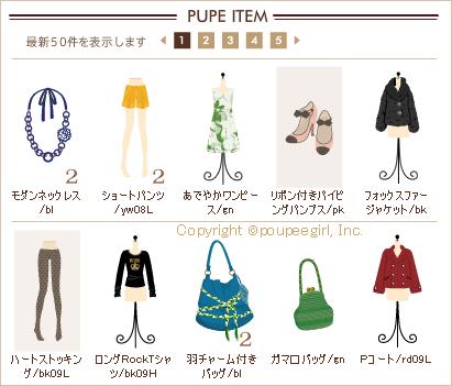 もんじゅのプペブログ-20100112