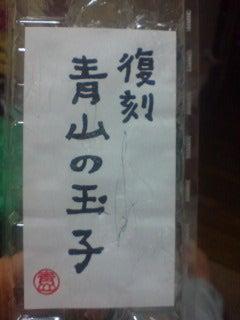 ノグチ・ピント GK-22-100112_2312~01.jpg