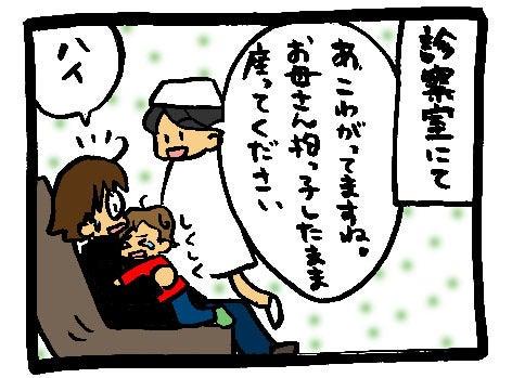日々、だらりん[絵日記]-100112-歯医者4-1