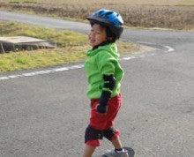 幸せな日々☆-200912271