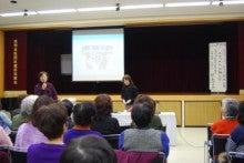 ようこそ堺女性大学へ-ユニフェム佐々木さん