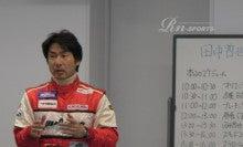 Rn-sportsブログ SGT・S耐・FCJ等の参戦記とか