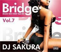 DJ SAKURA OFFICIAL BLOG