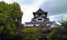 風来おやじのブログ-inuyama1